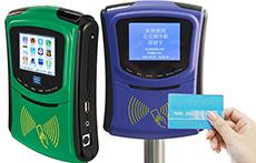 Solução de leitor de cartões inteligentes RFID