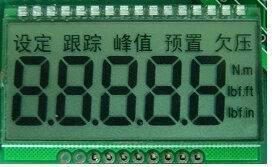 Transmissive偏光子が付いているTN LCDスクリーン
