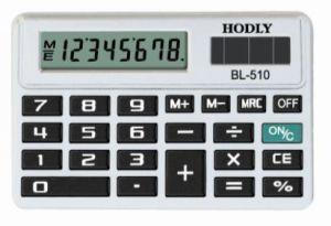 Mini Dual Power Calculator (510)