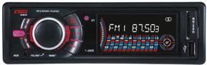 Single DIN Car MP3 Player With Radio, USB, SD (T-868)