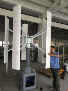 1kw 3kw 5kw Maglev Wind-Energie-Generator für Ladung-Station/Haupt-/Bauernhof/Büro