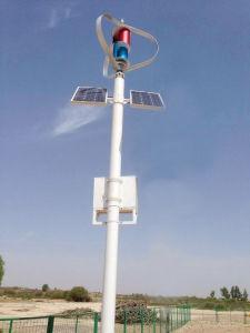 600W sin vibración generador de turbina vertical del viento para uso doméstico
