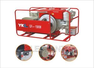 GF1 serie Diesel Generator Set (3-15kw)