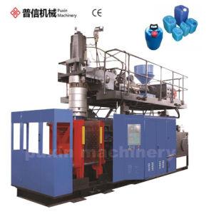 La Chine en matière plastique HDPE réservoir du tambour de décisions de la machine de moulage par soufflage (PXB70A)