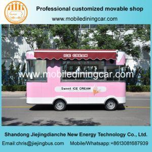 Коммерческие продовольственная корзина с оборудование предприятий общественного питания