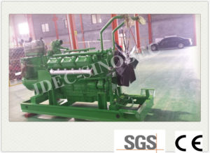 Exportação para o estrangeiro 45kw-5MW tipo de usina Coal-Fired gerador de gás.