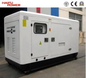 無声Generator Set 60Hz (HF20L2)