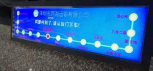 Monitor esticado 20.9 polegadas do LCD da barra com sistema Android