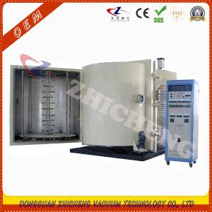 Отражатель вакуумные машины Metalizing для алюминиевых или хром покрытие
