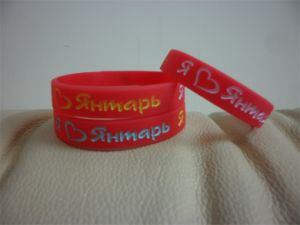 Giftsのための高品質Customized Personalized Ink Filled Rubber Wristband