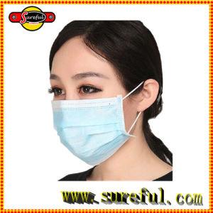 Не Extripod тканого Anti-Dust защитную маску для лица