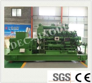 Aprovado pela CE baixa BTU conjunto gerador de gás (200 KW)