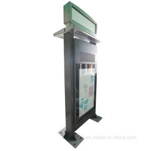 55 pouces écran tactile LCD Affichage de la publicité de plein air pour station de bus