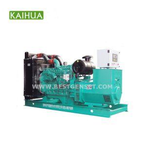 precio de fábrica de 250kVA kw/200generador diésel Cummins