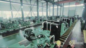 1800kw Cummins 디젤 엔진 발전기 2250kVA 전기 발전기