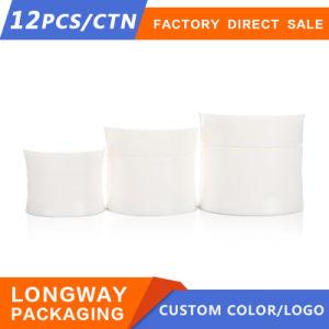 表面クリームのためのPPの白く装飾的な瓶