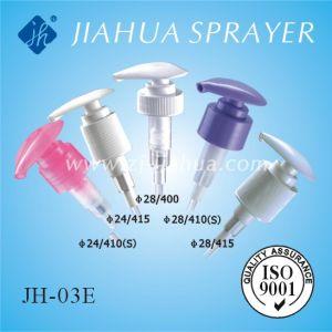 Loción de alta calidad bomba, para lavar a mano, champú y maquillaje (JH-03E)