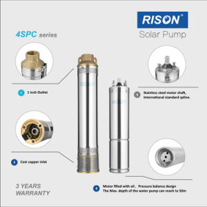 品質DCの太陽水ポンプ中国製