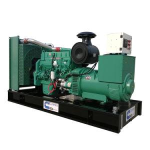 中国の発電機の製造者の供給の低い燃料消費料量のディーゼル発電機