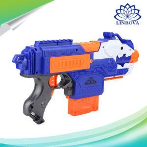 Nerf銃の子供の子供のクリスマスのギフトのおもちゃのための柔らかい弾丸銃のおもちゃ