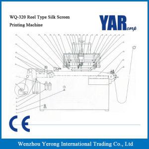 Wq-320 печати этикеток машины