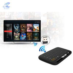 Telecomando della mini tastiera piena Qwerty senza fili del Touchpad di H18+2.4GHz per il contenitore astuto della TV di PC Android TV della casella
