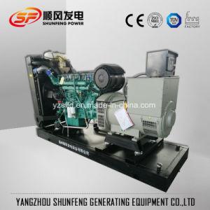 Gruppo elettrogeno diesel silenzioso insonorizzato di energia elettrica di 200kVA Volvo