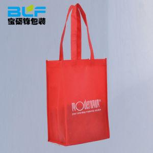 Образом не из ЭБУ подушек безопасности/нетканого материала ЭБУ подушек безопасности/Non-Woven мешок (BLF-NW001)