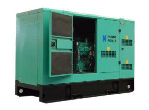 大きい燃料タンクが付いている50Hz 30kwの無声ディーゼル発電機