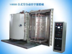 Teinteuse en plastique vide (ZHL-1800)