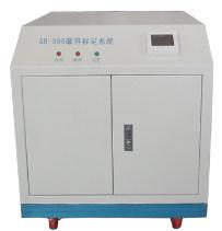 給油所の燃料タンクの口径測定機械、地下のオイルタンク容量測定の口径測定器、ディーゼル燃料タンク測定システムボリューム測定