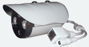 Hochauflösungs-wasserdichte CCD-Kamera IP-IR (RJ-IPW)