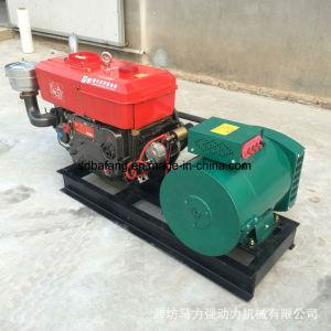Los pequeños de un cilindro de 10kw arranque eléctrico refrigerado por agua Generador Diesel