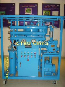 ミクロンのフィルタに掛ける変圧器オイル浄化機械