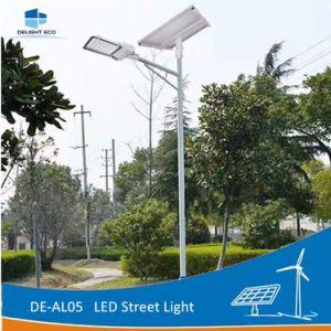 Lampada di via chiara solare incorporata di illuminazione LED della batteria di litio di piacere