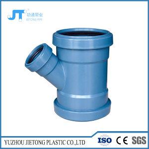 供給の建築材料堅いPPの排水は200mmを配管する