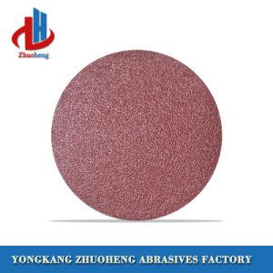 円形の皿型の樹脂のとらわれのヴェルクロ紙やすりで磨くディスク(VD0404)