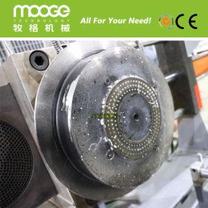 RSS серии PP PE полимерная пленка гранулятор/машины для измельчения/Pelletizer /производственной линии