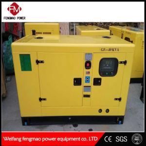 벙어리 250 Kw 디젤 엔진 발전기 세트 - 기준 80 dB