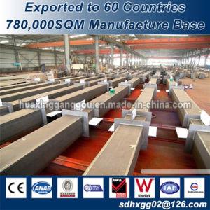 Q345 La conception industrielle vérifié ce cadre structurel en métal léger