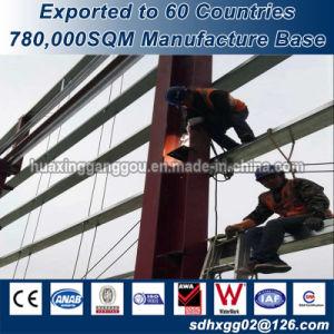 標準化された解決の重い鋼鉄構造製造