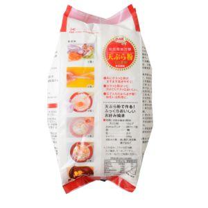 700g de pescado frito en sacos de harina premezcla revestimiento Tempura Batter Mix