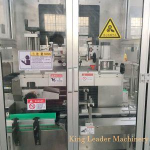 自動ペットびんの収縮のスリーブを付ける分類の包む機械