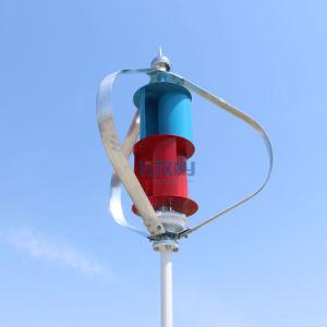 100W200W300W вертикальной оси ветровой турбины при запуске 1,3 м 12V 24V с упаковки с MPPT Maglev генератора 12V 24vauto топлива