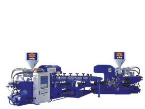 Hm-658-2cenergy-l'enregistrement de la machine de moulage par injection unique