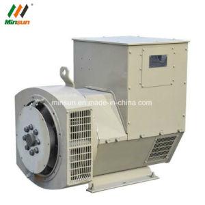 GensetのためのAC Stamford交流発電機のブラシレス交流発電機
