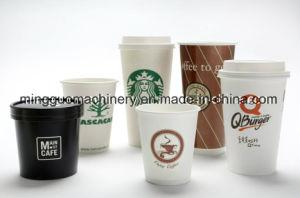Entièrement automatique tasse à café en papier jetables Making Machine