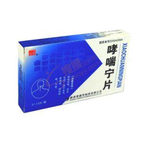 Médicaments automatique film PE machine de conditionnement