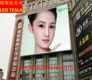 La Chine usine P6 LED Haute luminosité affichage LED en couleur de plein air