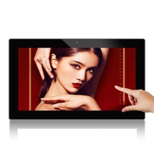 Крепление на стену ЖК-дисплей Реклама 15 - все в одном Android планшетный компьютер для кафе